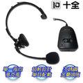 KOKA可佳牌TA-988 總機/家用兩用式電話免持聽筒