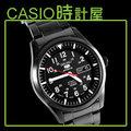 CASIO 時計屋 SEIKO 精工手錶 SNZG17J1 黑鋼日製運動機械錶 不繡鋼錶帶 防水 全新 保固 附發票