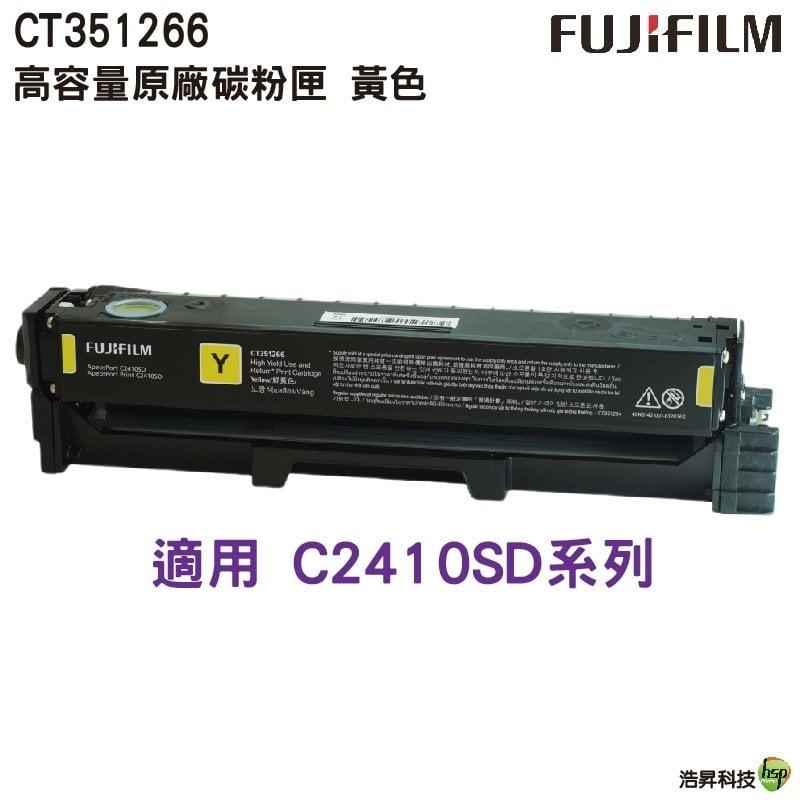 HP 連續供墨套件 FOR 02 六色分離(含墨水600cc及安裝中文圖文說明書)