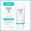 日本原裝~花王 珂潤『 Curel卸妝蜜 』130G