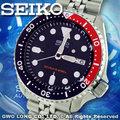 SEIKO 精工手錶 國隆 SKX009K2 深藍魅力不銹鋼時尚男錶 防水200米 全新有保固~