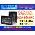 數位小兔【星光SONY FH50 電池】 FH-50A230 A330 A380 TG5 TG1 HXHC/DVD/UX/SR系列