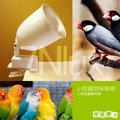 奇恩舖子【寵物保暖燈】CNE-13105現代喇叭夾燈白+300W調光線/不含燈泡