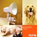 奇恩舖子【寵物保暖燈】CNE-13107古典喇叭夾燈白色+300W調光線/不含燈泡