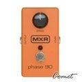 【小新的樂器館】Dunlop M101 效果器【Dunlop專賣店/MXR PHASE 90/M-101】