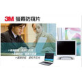 3M 19吋螢幕防窺片 保護片 TPF19.0(標準螢幕4:3)全新公司貨