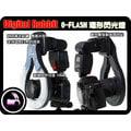 數位小兔 O-FLASH 導光 環閃 環形閃光燈 套件 CANON 400D,450D,500D,40D,50D,7D,5D 2