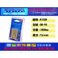 數位小兔【Ricoh DB-90 DB90 鋰電池】GXR GX-R 一年保固 可加購充電器 Fujifilm NP-95 NP95