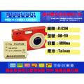 數位小兔【Ricoh DB-90 DB90 Fujifilm NP-95 NP95 鋰電池】一年保固 可加購充電器 GXR GX-R