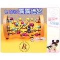 麗嬰兒童玩具館~美國創意玩具B.TOYS.~原木串珠迷宮-霧霧軌道迷宮組-滾滾筒