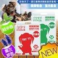 新升級★DYY《犬貓》除臭抗菌高吸收尿片(薰衣草香/綠茶香)*4包