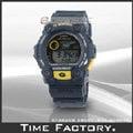 【時間工廠】全新公司貨 CASIO G-SHOCK 重裝抗震潮汐月相衝浪錶 G-7900-2