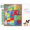 麗嬰兒童玩具館~台灣製優質教具-EVA安全無毒加厚款軟性堆疊建築創意積木68PC