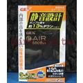 【西高地水族坊】日本五味 GEX 空氣幫浦 (空氣馬達) 6000W 新款式