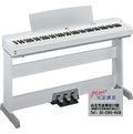 YAMAHA 電鋼琴 日本原裝 YAMAHA P-255 / P255 全配 3年內保證5折收回舊換新,4折現金購回『玩家中正旗艦店』