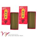 《日本香堂 Nippon Kodo》新每日香 方柱型短支線香(白檀二盒)