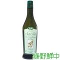 綠野鮮中~有機樂活網《Dr.OKO擁潔》有機瑞士特級橄欖油 ( 第一道冷壓淬取 ) Swiss Extra Virgin Olive Oil(First Cold Press)