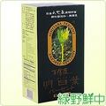綠野鮮中~有機樂活網 百信度明日葉茶包 (2.5g*40包)