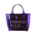 PINKO夏日紫色透明水晶包 12D035 viola