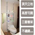 【LIFECODE】機能王-浴室置物架/馬桶架/洗衣間置物架(免施工免工具) 14050010【贈送-廚房防污貼紙】