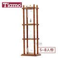 《福璟咖啡》Tiamo 中冰滴5-8人份方底座(HG2713)