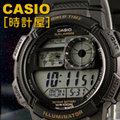 CASIO 時計屋 卡西歐手錶 AE-1000W-1A 男錶 數位 秒錶 防水100米 LED照明 橡膠錶帶