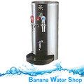 【Banana Water Shop 免費標準安裝】普德長江 桌上型全自動飲水機(CJ-300)