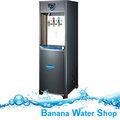 【Banana Water Shop】全省免費到府安裝 普德長江 落地型冰冷熱全自動飲水機內置三道過濾器CJ-171/CJ171/BD-1071/BD1071