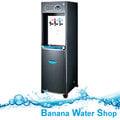 【Banana Water Shop】全省免費到府安裝 普德長江 落地型冰冷熱全自動飲水機內置雙道過濾器CJ-175/CJ175/BD-1075/BD1075