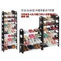 【GK375】日式大容量DIY豪華型十層鞋架 組合鞋架 10層鞋櫃 可分2.4.6.8層 可調整 可放馬靴 收納置物架(送防塵套)免運費