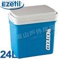 【Ezetil】24L長效型冷藏箱 P25 保冰桶/保冷袋/行動冰箱/保冰保鮮/戶外保冷★滿額送好禮★741460