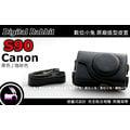 數位小兔 Canon S90 專用 相機包 皮質包 皮套 皮革 古典 復古 鏡頭 背帶 原廠 造型 黑色 咖啡色