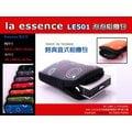 數位小兔 la essence 泡泡相機包 LE-501 直式經典 潛水布 130IS,J25,W350,W320,TX7,TX1,手機套,保護套