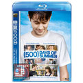 BD藍光:戀夏500日 (DTS-HD)(Blu-ray)500 Days of Summer