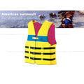 【歐都納 ATUNAS】 美洲型浮水衣《含收納袋》(C款/30-40kg).救生圈.魚雷浮標.浮板.救生衣.蛙鏡.游泳圈.呼吸管 3109A