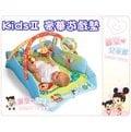 麗嬰兒童玩具館~美國kids II-Bright Starts專櫃-快樂森林多功能遊戲墊-粉紅陽光