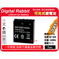 數位小兔 徠卡 LEICA X1 X-1 X2 M9 BP-DC8 BPDC8 電池 鋰電池 日本電蕊 一年保固 相容 原廠