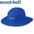 Mont-Bell 中性 Gore-Tex Storm Hat大圓盤帽軟式防水遮陽帽/健行休閒帽/防曬帽/登山休閒帽★滿額送好禮★1128514-UMR青藍