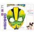 麗嬰兒童玩具館~孩之寶Hasbro-變形金剛-大黃蜂/柯博文變身面具組-有護目鏡萬聖節變裝.