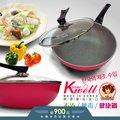 金美滿Kitchenwell不沾無毒健康鍋。粉紅色台灣限定版~~【影片介紹。假日破盤】~~