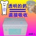 Corou Calcium Ion Water 珂洛鈣離子水48入 富含珍貴液體微量礦物元素 合乎自然越喝身體越健康的水 確實補鈣 全方位調整身體體質 珂洛水