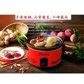 【大台中電器】DOWAI多偉(5L)陶瓷燉鍋 ,DT-500【全館刷卡分期+免運費】台灣製造,小吃攤的好幫手 ~