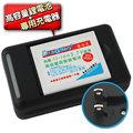 【電池王】For NOKIA N80 / N90 / 3220 / 3230 / 6120 Classic / 6124C / 5320 XM 高容量配件組(電池充電器+高容量電池1000mAh)