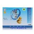 【台糖】台糖原味蜆精(48瓶/箱)國家健康食品【護肝+抗疲勞】雙認證 +贈【台糖蠔蜆精8瓶】