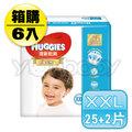 金好奇 Huggies 護膚乾爽 pH5.5 紙尿褲/尿布 XXL-25+2片x6包
