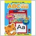 ABC有聲互動學習書 ABC有聲書 按按鈕學習ABC