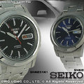 SEIKO 精工手錶 國隆 SNKE53K1_SNKE51K1 經典5號機械男錶 藍色黑色鏡面 保固一年 開發票