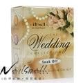 《美國 IBD》婚禮(wedding) 可卸式 彩色凝膠套組(6色,每色7g)《Nails Mall美甲美睫批發》