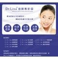 【Dr.Lisa 面膜專家】魚子精華面膜(快樂30片)超輕薄!超服貼!超滲透!超保濕!