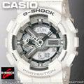 CASIO 手錶專賣店 國隆 CASIO G-SHOCK GA-110C-7A 重型機車裝製造型雙顯型男錶 保固一年 開發票
